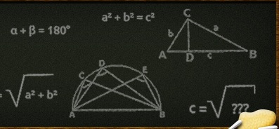 Mathematik Seite Satz des